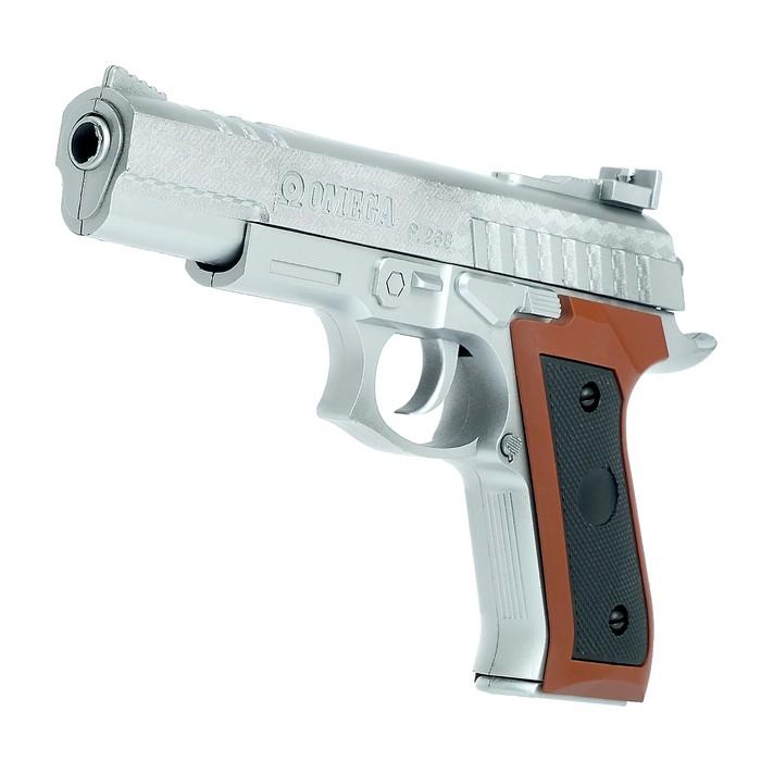 Пистолет пневматический Omega
