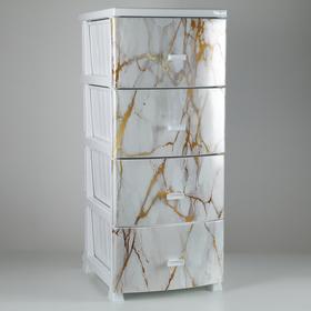 Комод 4-х секционный «Декор. Белый мрамор», цвет белый
