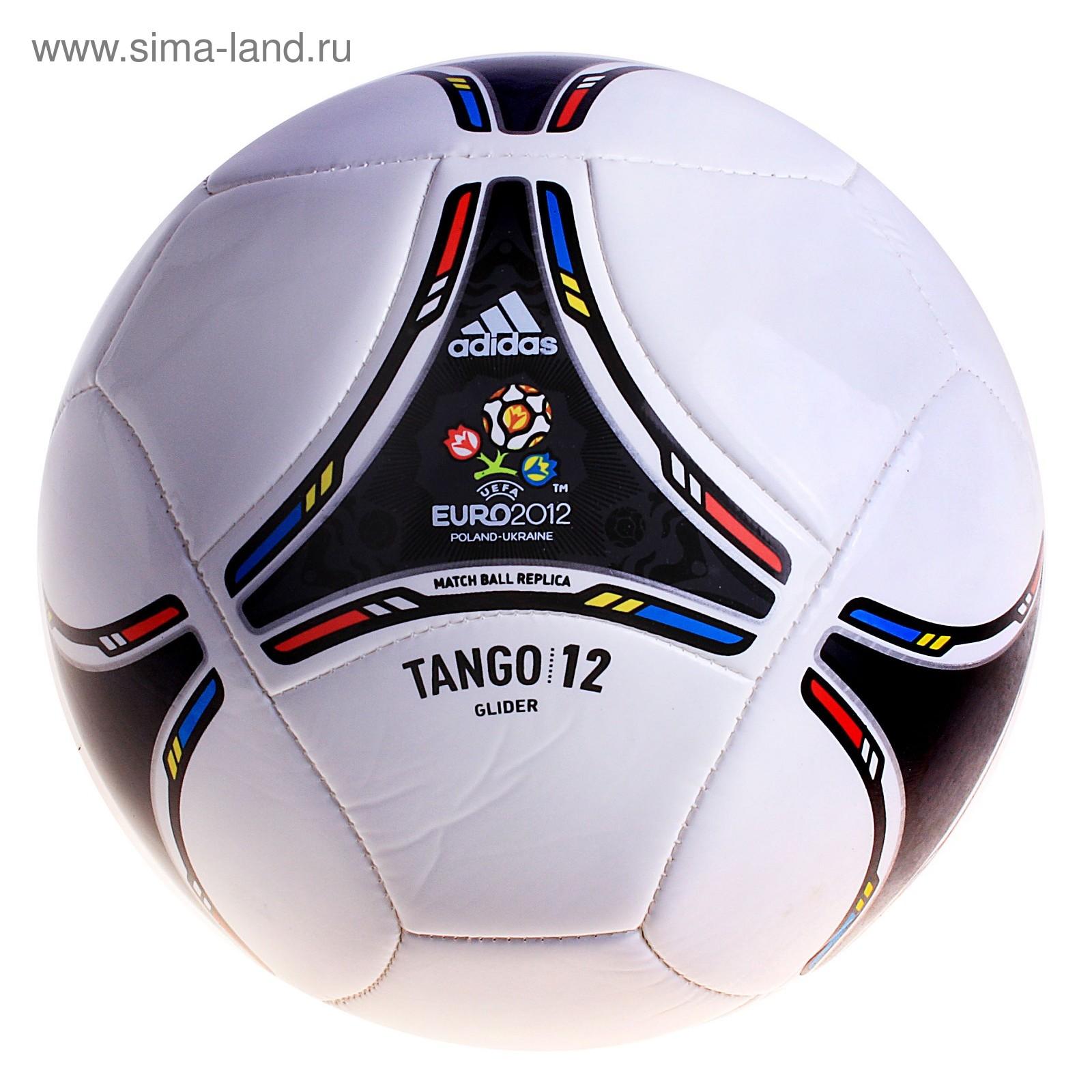 Мяч футбольный Adidas EURO 2012 Glider 18b220fc69da5