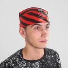 Бандана в черно-красную полоску с черепом, р-р 50*50см