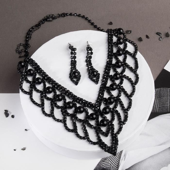 """Набор 2 предмета: серьги, колье """"Вернисаж"""" шарики,цвет чёрный"""