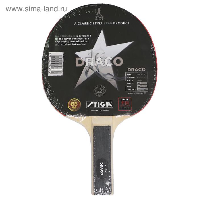 Ракетка для настольного тенниса Stiga Draco, прямая ручка
