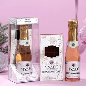 Подарочный набор «Чудес в Новом году»: гель для душа, мыло-шоколад