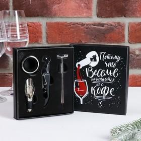 {{photo.Alt    photo.Description    'Набор для вина в картонной коробке «Веселье начинается не с кофе», 14 х 16 см'}}