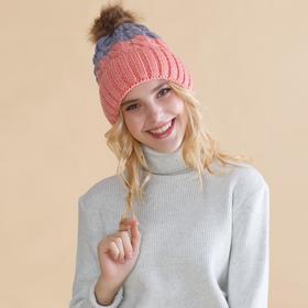 """Шапка женская с помпоном MINAKU """"Winter"""", размер 54-56, цвет  серый/розовый"""