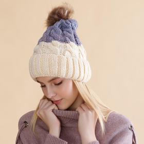 """Шапка женская с помпоном MINAKU """"Winter"""", размер 54-56, цвет  молочный/серый"""