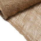 Material jute, 1,1 × 5 m, the density of 150 g/m2, weave 22/20