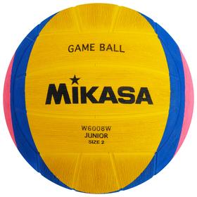 Мяч для водного поло MIKASA W6008W, Junior, размер 2, резина, клееный