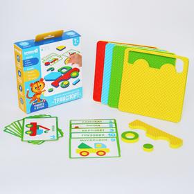 Настольная игра для малышей «Транспорт» EVA+карточки