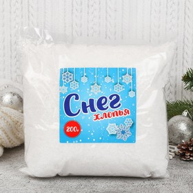 Snow Flakes, 200 gr