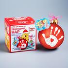 Набор для творчества: новогодний шар с отпечатком ручки Медвежонок Винни и его друзья 43599