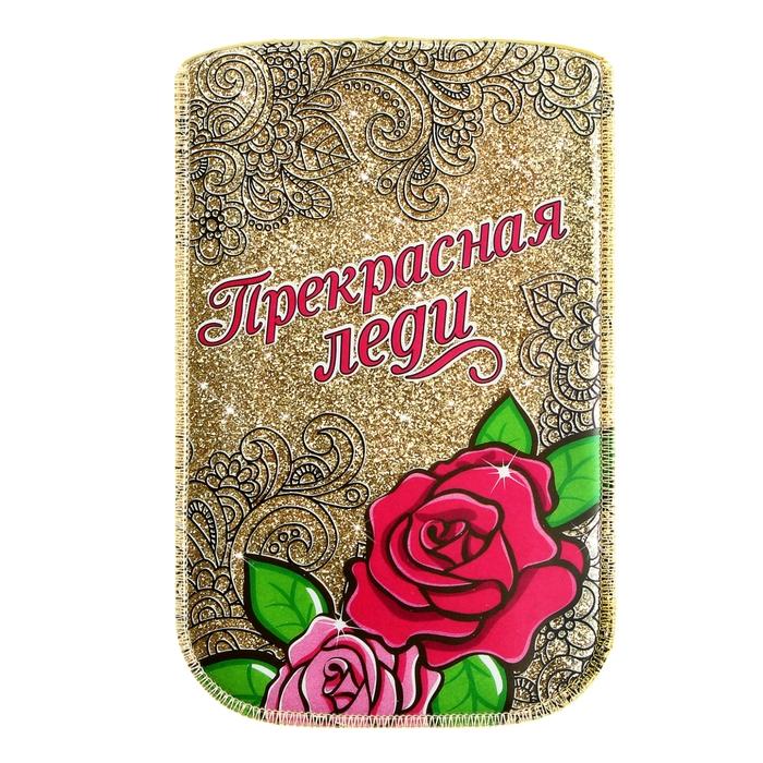 """Чехол для телефона """"Прекрасная леди"""" (формат 5/5С/5S)"""
