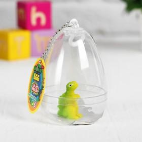 """Растущие игрушки """"Динозавр в пластиковом яйце"""" 6×6×8 см МИКС"""