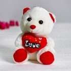 "Soft toy ""Bear with heart"" color red"