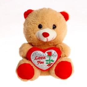 Мягкая игрушка «Мишутка с сердцем», цвет красный