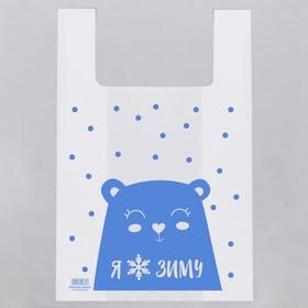 "Package—t-shirt ""I love winter"" 40/12*60 cm"
