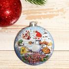 "Magnet figure ""Christmas ball ""happy New year"" 6,5х7см"