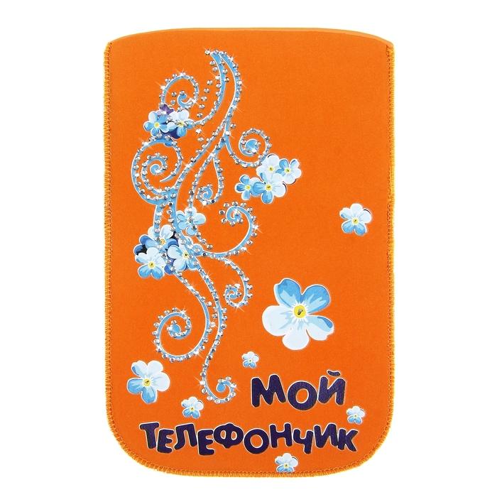 """Чехол для телефона """"Мой телефончик"""" (формат 5/5С/5S)"""