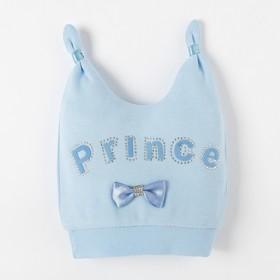 Шапочка для девочки, цвет голубой, размер 47 (1 год)