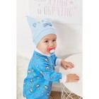 Шапочка для девочки, цвет голубой, размер 47 (1 год) - фото 105571036