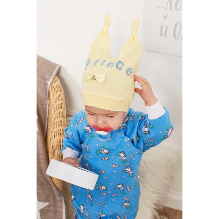 Шапочка для девочки, цвет желтый/голубой, размер 47 (1 год) - фото 76204243