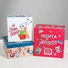 Набор подарочных коробок 3 в 1 «Советский», 18 х 18 х 10‒22 х 22 х 12 см