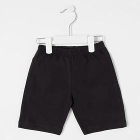 Шорты для мальчика, цвет чёрный, рост 104 см (56)