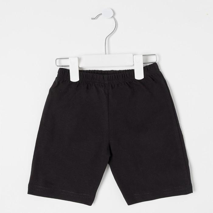 Шорты для мальчика, цвет чёрный, рост 110 см (60)