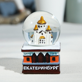 Снежный шар «Екатеринбург. Храм-на-Крови»