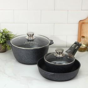 Набор посуды №1 «Гранит», 3 предмета: сковорода d=26 см, ковш 1,7 л, кастрюля 5 л