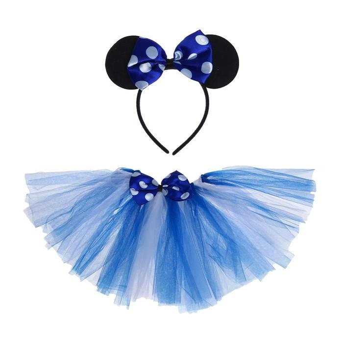 Карнавальный набор «Красотка», 2 предмета: ободок, юбка двухслойная, цвет синий - фото 105446226
