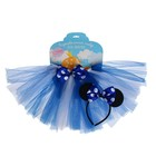 Карнавальный набор «Красотка», 2 предмета: ободок, юбка двухслойная, цвет синий - фото 105446228