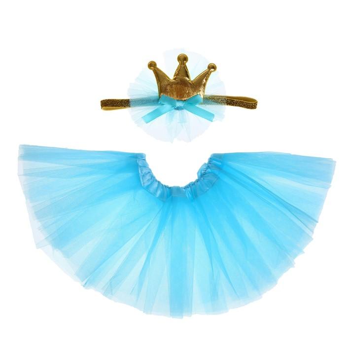 Карнавальный набор «Принцесса», 2 предмета: повязка, юбка двухслойная, 3-5 лет, цвет голубой - фото 105446165