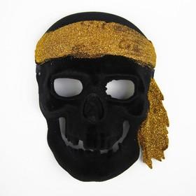 Карнавальная маска «Пират», золотой
