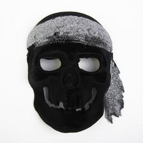Карнавальная маска «Пират», серебряный