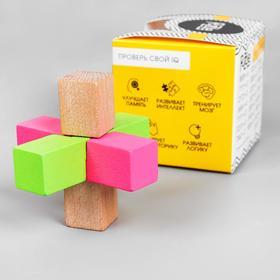 Головоломка деревянная сборная разноцветная 7,5х7,5х7,5 см