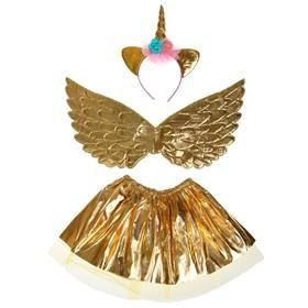 """Карнавальный набор """"Единорог"""" 3 предмета: ободок, крылья, юбка, цвет золото"""