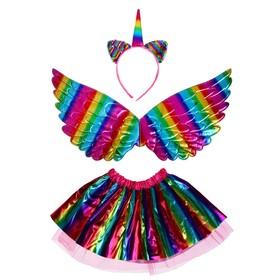 Карнавальный набор «Единорог», 3 предмета: ободок, крылья, юбка