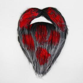 """Carnival beard """"Bloody"""""""