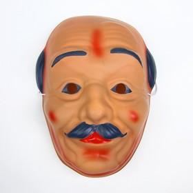 Карнавальная маска «Мужчина»