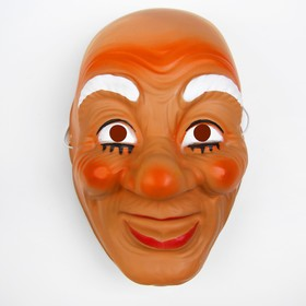 """Carnival mask """"old woman"""""""