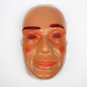 Карнавальная маска «Человек»