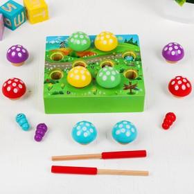 """Игрушка развивающая рыбалка """"Червячки под грибочками"""" 8×19×16.5 см"""