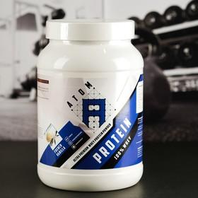 Протеин АТОМ PROTEIN 100% WHEY, французская ваниль, 900 г