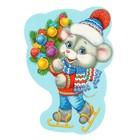 """Открытка-шильдик """"С Новым Годом!"""" мышка на коньках, 5,5 х 8 см"""