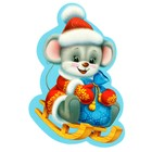 """Открытка-шильдик """"С Новым Годом!"""" символ года с подарком на санках, 5,5 х 8 см"""