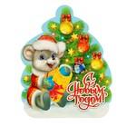 """Открытка-шильдик """"С Новым Годом!"""" мышка с сыром, ёлочка, 5,5 х 8 см"""