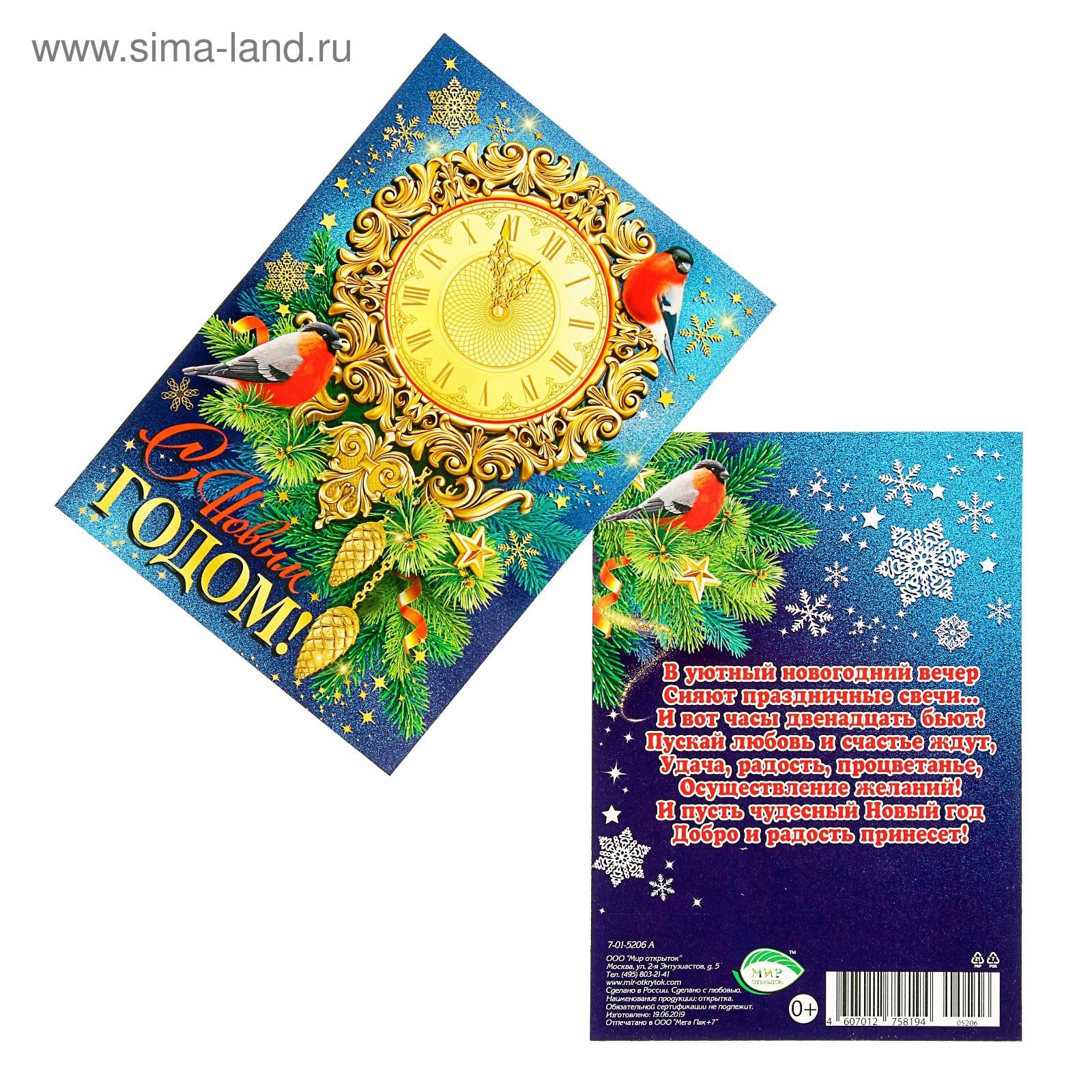 тёмно мир открыток краснодар всей