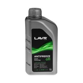Антифриз LAVR ANTIFREEZE -45 G11, 1 кг