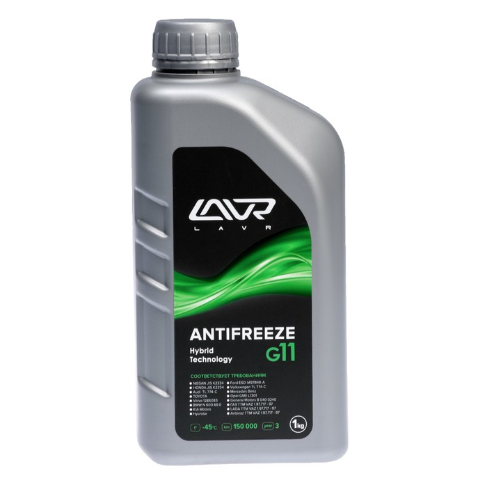 Антифриз LAVR ANTIFREEZE -45 G11, 1 кг Ln1705